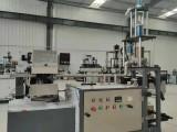 硅酮結構膠軟支包裝機 玻璃膠包裝機 玻璃膠生產設備