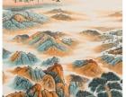 中国当代书画十大名作 赠千里江山图邮票一套