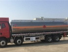 转让 油罐车东风娄底8吨20吨油罐车报价参数