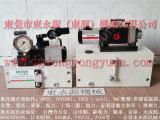 D2N-500冲床PLC维修,肯岳亚超负荷泵-离合器旋转接头