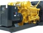 苏州进口发电机回收 苏州二手发电机回收