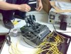 上海熔接光缆光纤 熔纤 做光纤接头 熔光缆线头 对接光纤