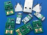 OPPO快充USB公头闪充A公5P带IC大电流MICRO7P