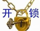 高新区开锁换锁修锁110联动158 5511 2677
