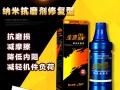 热烈庆祝山东金驰霸成为长安汽车主机厂养护产品供应商