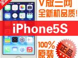 Apple/苹果5S手机iPhone 5s日版港行移动联通电信三