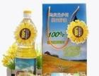 葵花籽油进口到宁波通关手续
