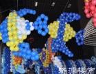 创意气球布场 宝宝宴 婚宴 寿宴精美布置