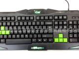 幸福鸟  游戏竞技键盘  K800