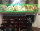 大雁塔北广场小吃店生意转让