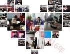 洛阳MBA培训辅导班