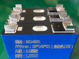 供应三元聚合物锂电池-清清锂电新能源