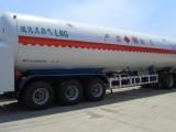 供应LNG液化天然气天津港货源冬天保供可配送