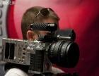 德州企业宣传片 企业MV 微电影 晚会活动拍摄