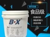 电子游戏机消音润滑脂,广州宝星润滑油为您量身定制