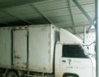 厢式货车集装箱箱货个人的