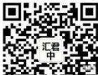香港亮剑集团专业注册香港公司