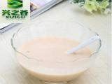减肥瘦身青汁固体饮料 大麦苗叶瘦身青汁 天然减肥代餐粉