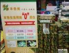 亚森原木浆纸招代理加盟 日用品 投资金额 300元