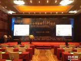 舞台搭建/北京舞台搭建