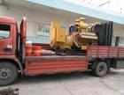 扬中柴油发电机组回收-扬中工业区二手发电机组回收