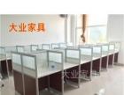 杭州办公家具前台员工桌办公桌