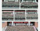 2016年宁波夏令营经典之作宁波7天军旅体验夏令营