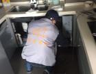金手套专业厨柜维修