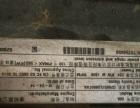 康密斯224千瓦进口发动机,原价22万美国纯进口