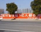 墙体广告发布,喷绘膜广告