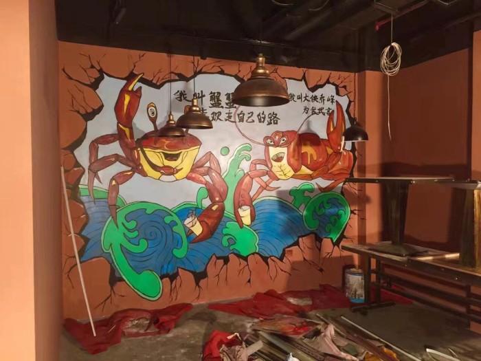 3d壁画追梦墙绘