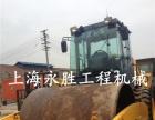 徐工/柳工二手20吨/22吨压路机