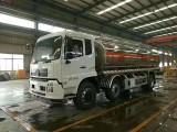 流動加油車運油車鋁合金油罐車出售價格優惠質量保證