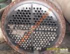 沂水冷凝器清洗单位冷凝器清洗厂家