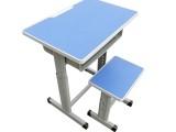 郑州市华闻家具公司低价批发课桌椅单人桌椅 双人桌椅 学??巫? />                                 <span class=
