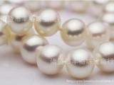 丰裕珠宝 7-8正圆无瑕 精品珍珠项链 天然淡水珍珠 货号7-8