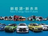 北京收车电话 二手车 旧车市场