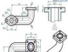 合肥中环城CAD机械制图培训班培训学校