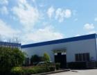 工业园区 厂房 总8000平米7元/平方/月