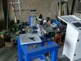 阳谷好用的感应加热设备高频焊接机