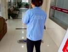 苏州家庭保洁 别墅保洁 公司清洁 玻璃清洗地板打蜡
