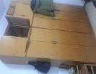 一个五开柜和两个沙发便宜卖