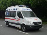 西安出院救护车送回家 跨省护送