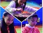 塘厦禾沐琴行钢琴吉他古筝培训