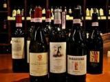 广州法国红酒进口报关公司