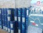 全球十大品牌俄罗斯鲁克润滑油,机油专卖啦!