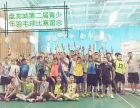 盘龙城羽毛球培训寒假集训营报名中~让孩子羽动青春