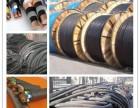 南通电缆线回收,各种电缆线回收行情咨询