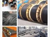 杭州電纜線回收,品牌電纜線回收,進口電纜線回收