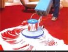 家庭保洁 日常保洁 地毯清洗 油烟清洗 钟点工